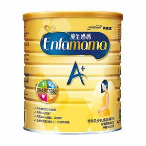 永大醫療~ 新優生媽媽 A+學立方奶粉-900g每罐特價680元