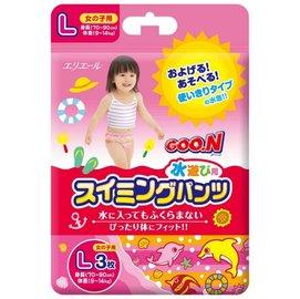 【淘氣寶寶】大王GOO.N戲水專用紙尿褲(游泳尿布)3入-女生用L