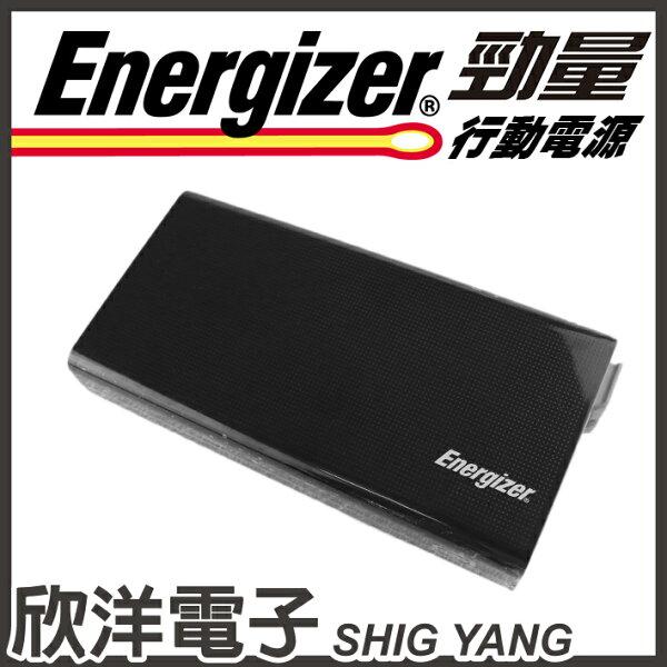 ※欣洋電子※Energizer勁量行動電源(UE20001)容量20000mAh內附充電線BSMI認證多重防護機制