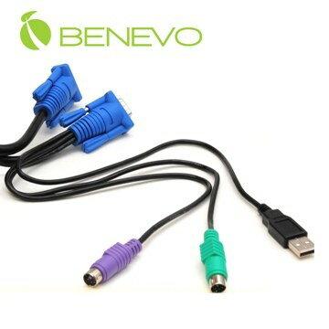 BENEVO UltraKVM 3M 整合型PS  2 USB VGA 四合一KVM連接線