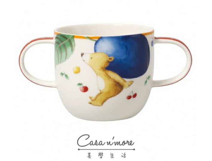 Villeroy&Boch 唯寶 瓷器 兒童水杯 茶杯 Kiddy小熊 雙耳杯180ml - 限時優惠好康折扣