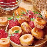 野餐美食排行榜推薦到【草莓BYEBYE 最後結單】真草莓乳酪球一盒32入★大溪杏芳食品~上班這檔事推薦就在杏芳食品推薦野餐美食排行榜