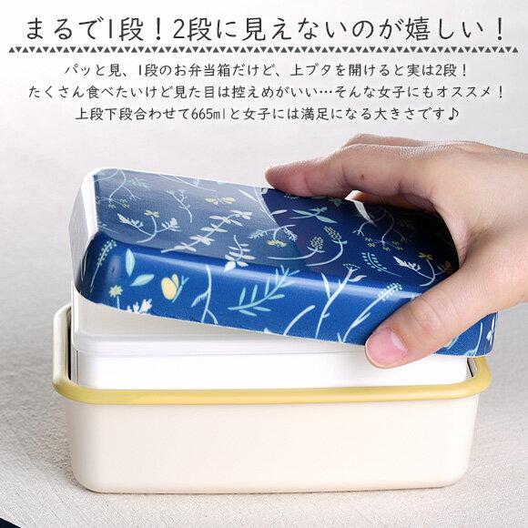 日本便當盒  /  浪漫花漾印花雙層便當盒  /  可微波 可機洗 655ml  /  bis-0502  /  日本必買 日本樂天直送(2300) /  件件含運 5
