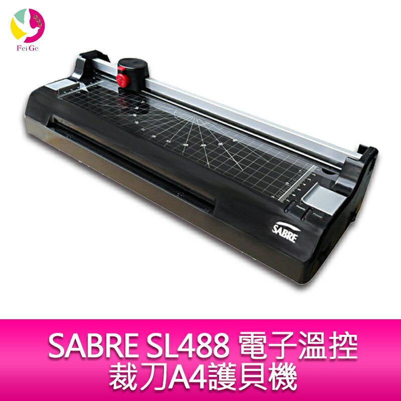 SABRE SL488 電子溫控裁刀A4護貝機※首創護貝+裁刀+圓角器三合一※