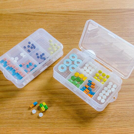 ♚MY COLOR♚雙面帶蓋收納盒 飾品 首飾 有蓋 多格 創意 分類 藥盒 材料 手作【L147-1】