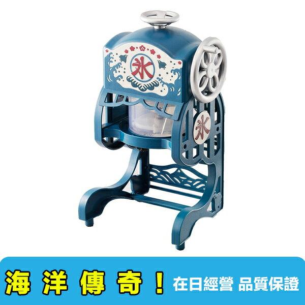 【海洋傳奇】【日本出貨】 DOSHISHA DCSP-1651 復古 電動 剉冰機 刨冰機 製冰機 附專用杯子