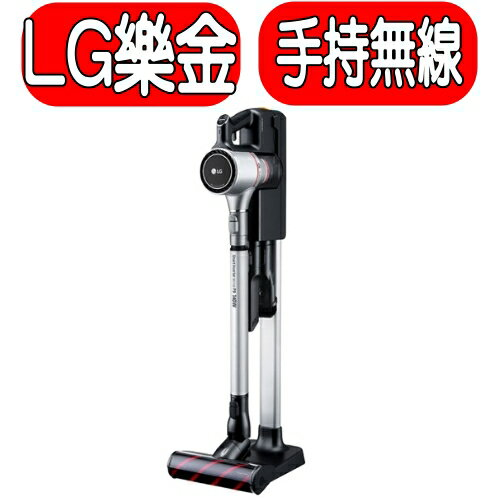 <br/><br/>  《再打95折》LG樂金【A9MASTER2X】銀色手持無線吸塵器<br/><br/>