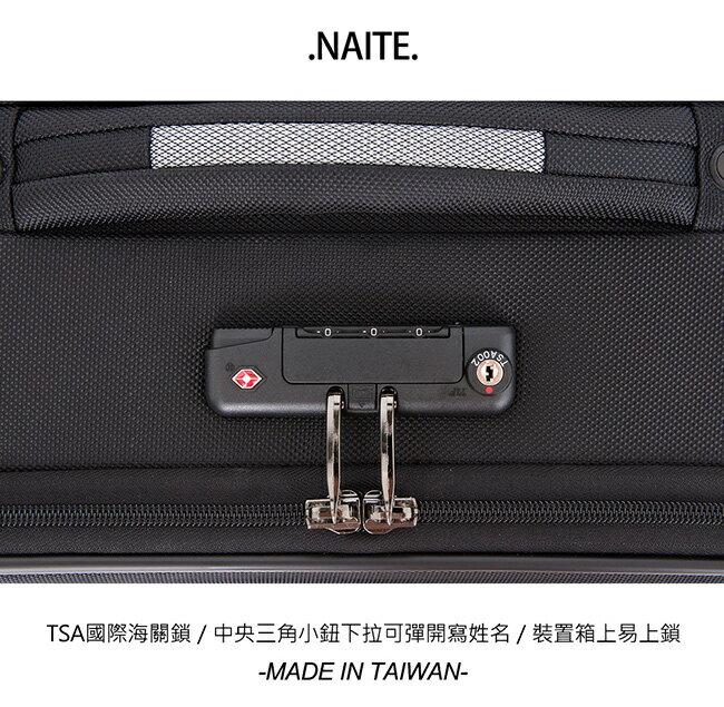 【MOM JAPAN】NAITE系列 20吋 台灣製防盜拉鍊 行李箱 / 拉鍊行李箱 / 登機箱 (5002-黑色)【威奇包仔通】 5