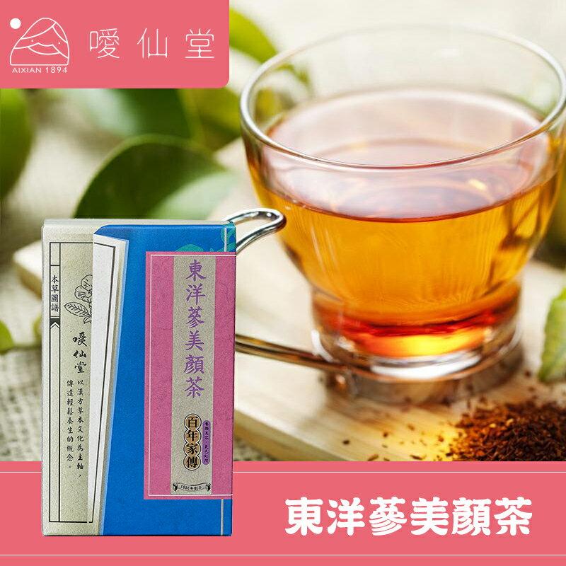 【噯仙堂本草】東洋蔘美顏茶-頂級漢方草本茶(沖泡式) 16包