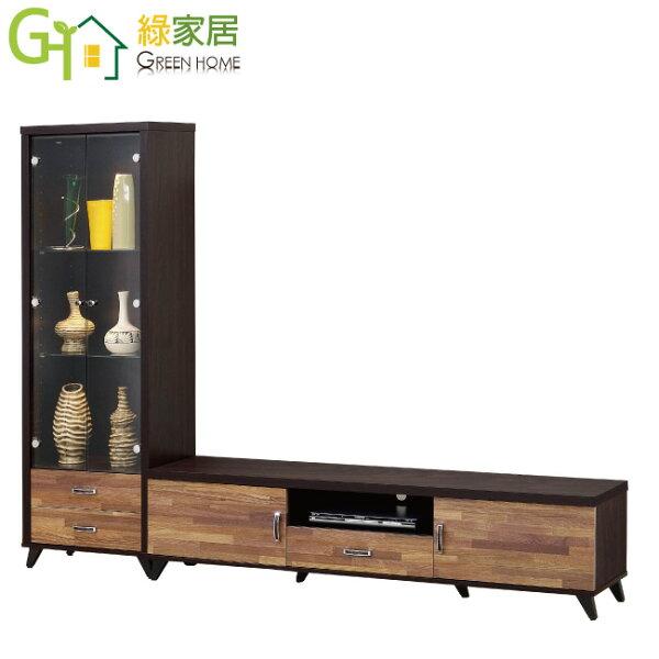 【綠家居】查特時尚8尺雙色L型電視櫃展示櫃組合