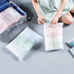 ♚MY COLOR♚ 旅行整理分類密封袋(迷你) 防水 分裝 夾鏈袋 收納 置物 防水 洗漱 透明 加厚【J09-1】