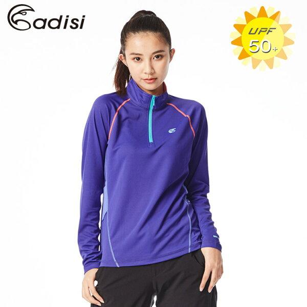 ADISI女抗UV防曬長袖半門襟排汗衣AL1811089(S~2XL)城市綠洲專賣(CoolFree、抗紫外線、快乾、輕量)