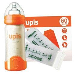 UPIS 拋棄式奶瓶- 250ml