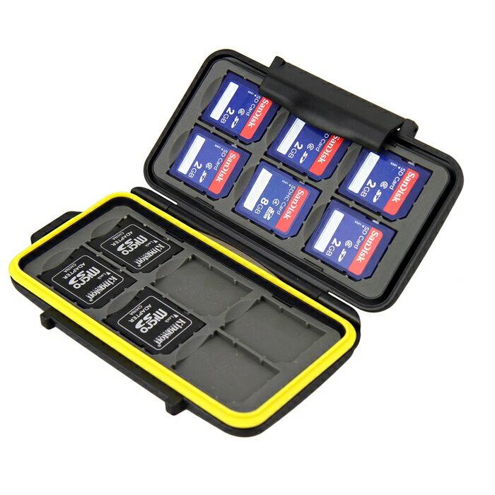 又敗家@JJC十二張SD記憶卡收納盒,防撞防潑水SD記憶卡儲存盒SD記憶卡儲藏盒SD卡盒記憶卡收藏盒SD記憶卡保護盒儲放盒記憶卡放置盒MC-SD12張SD卡收納盒