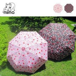 【 MIMO 】 愛戀滿滿輕便折傘 - 神秘黑 / 愛戀粉 (兩款)