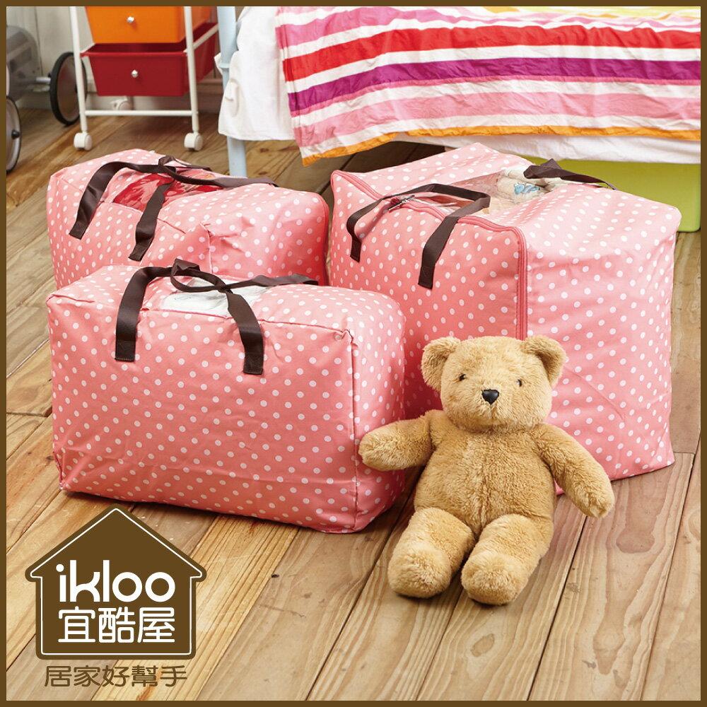 【ikloo】防水牛津布透窗棉被衣物收納袋-3入組 0