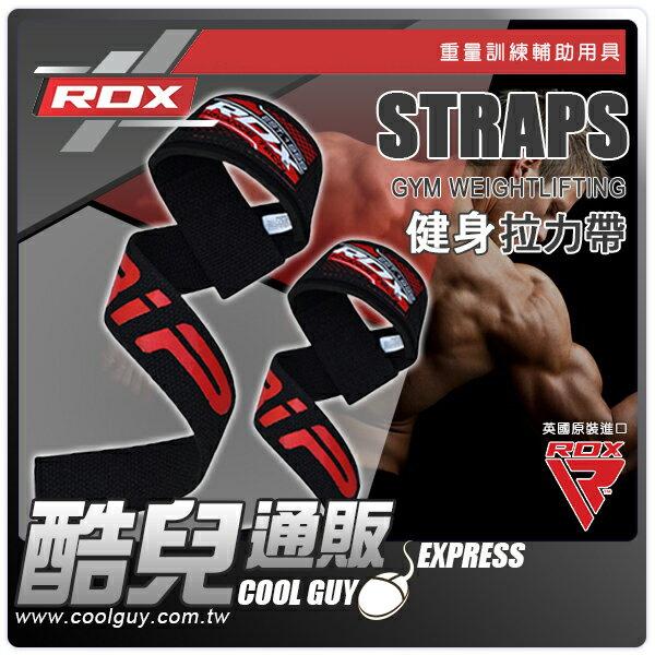 【黑色】英國RDX健身拉力帶GYMWEIGHTLIFTINGSTRAPS重量訓練助握帶助力帶倍力帶輔助用品