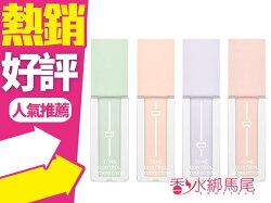 韓國 MISSHA 馬卡龍修容液 4.5ml 4款可選 遮瑕 修飾◐香水綁馬尾◐