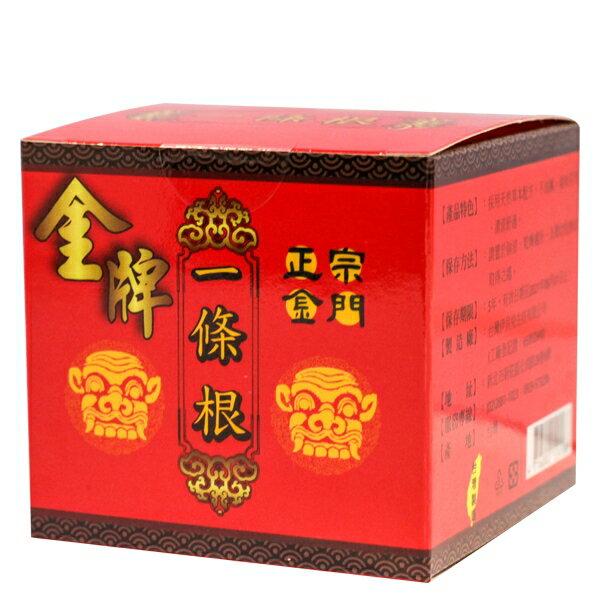 正宗金門 金牌一條根乳霜(35g/罐)x1