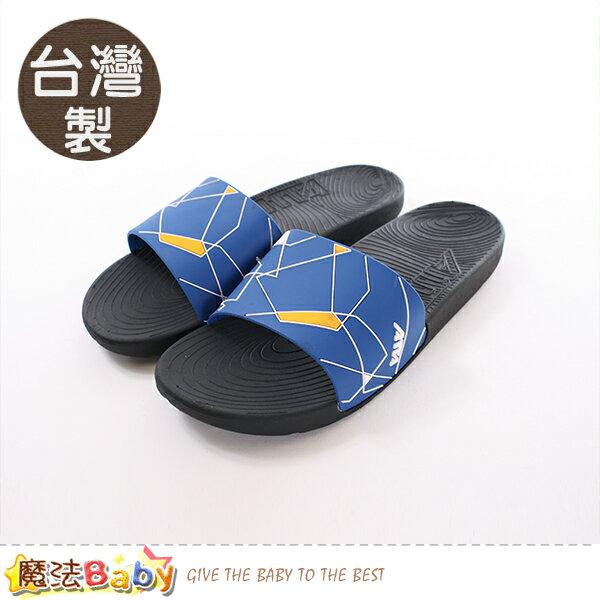 男鞋台灣製避震減壓防滑時尚拖鞋魔法Baby~sd0385