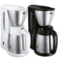 涼夏咖啡機到美利塔Melitta不鏽鋼真空雙層結構 美式咖啡機MKM-531 美式壺 公司貨『可刷卡』就在好心情購物行推薦涼夏咖啡機