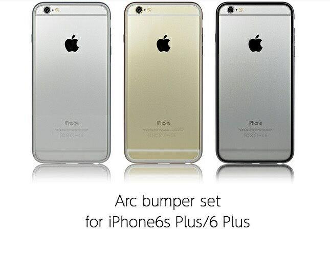 POWER SUPPORT iPhone 6/6s Plus 專用 Arc Bumper 保護邊框 ※ 購買即贈高品質背膜 銀白/深灰/金色/玫瑰金