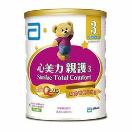 亞培親護優質成長奶粉3號1-3歲 820g X1罐 699 元