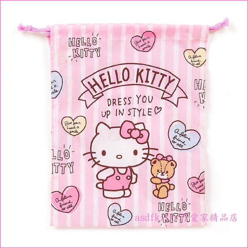 asdfkitty可愛家☆KITTY泰迪熊粉條紋 束口袋20.5×27cm 收納袋/置物袋-也可當禮物袋-日本製