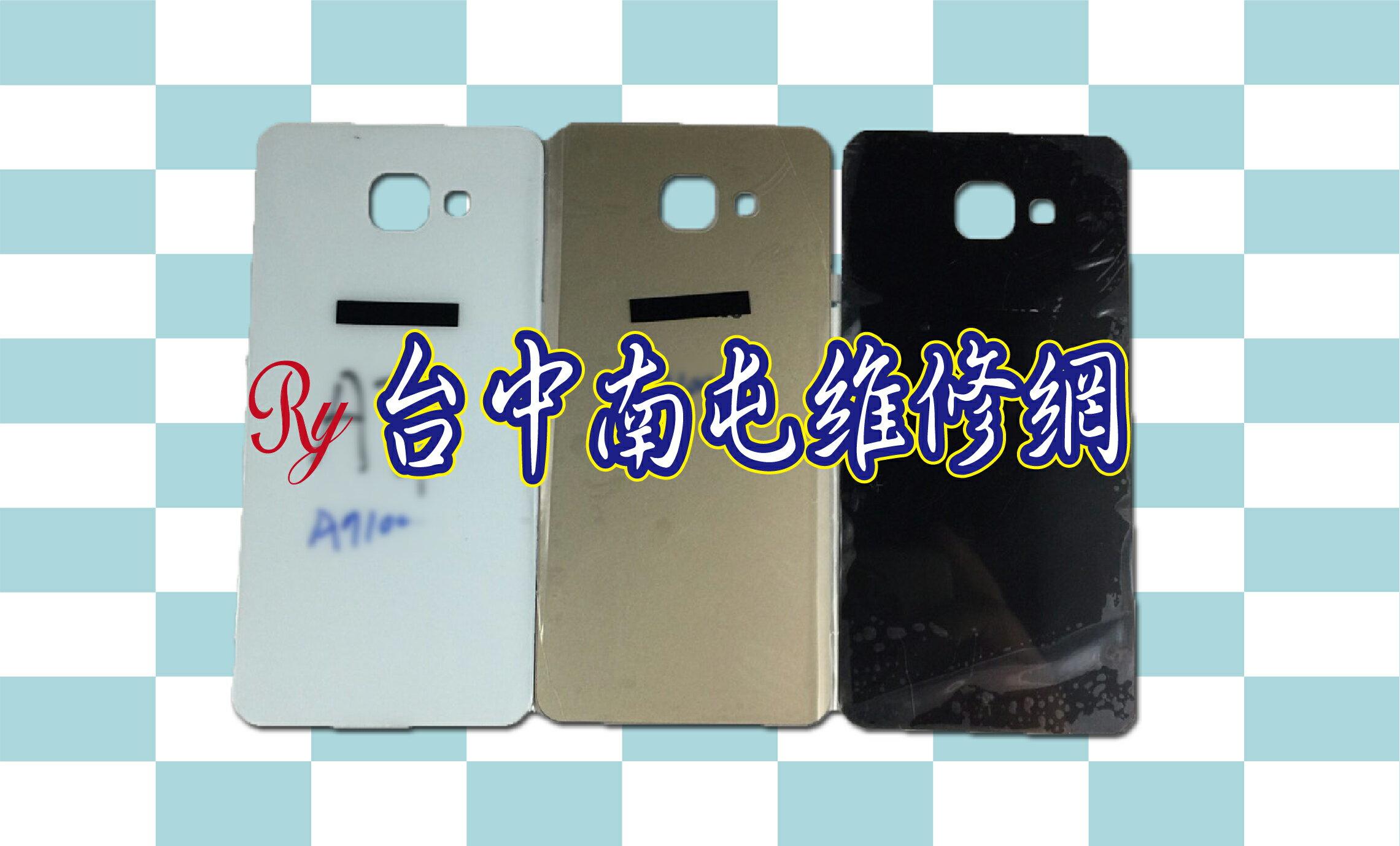 三星 A7100 (A7 2016) 電池背蓋(附背膠) DIY價 490元-Ry台中南屯維修網