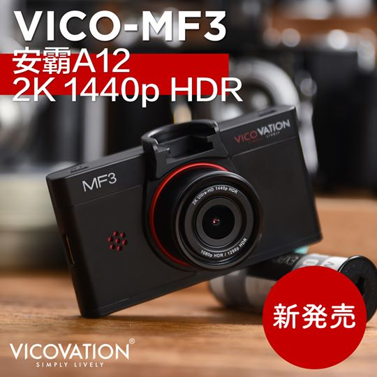 【Ace店獨家特惠】行車記錄器VICO MF3★2K高畫質萊卡M8經典相機設計款★ (0400000028873)