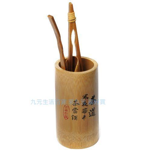 【九元生活百貨】J04茶道組 泡茶組合 茶葉夾