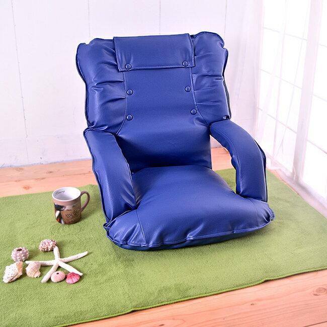 【凱堡】樂舒亞扶手和室椅/沙發椅J15038