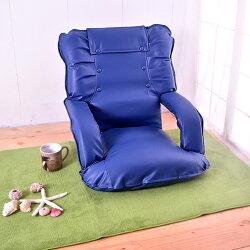 凱堡 樂舒亞扶手和室椅/沙發椅【J15038】