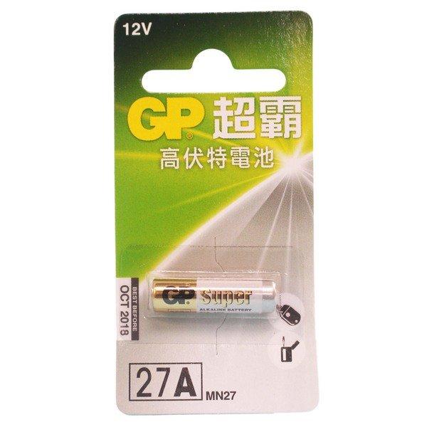 GP超霸 27A 12V 電池 鐵捲門遙控器電池/一個入(定60) 鹼錳柱型電池 27A-C1機車防盜器電池 汽車遙控器電池 門鈴電池-天