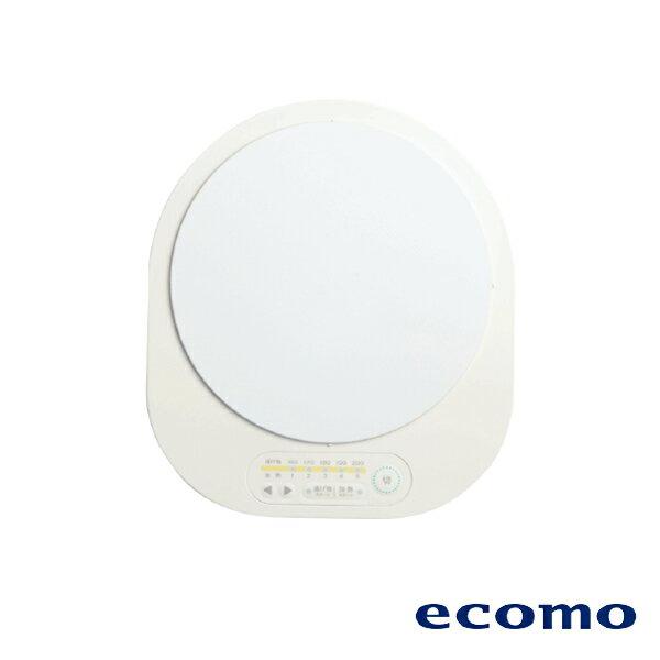 【領券現折+滿三千點數回饋10%】【日本 ecomo】 ( AIM-IH101 ) IH電磁爐 3