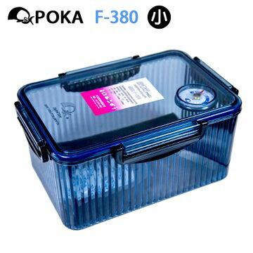 F-380防潮箱(藍色 附溼度計)相機 鏡頭 專用 防潮盒 除濕 收藏 台灣製 乾燥劑 免插電