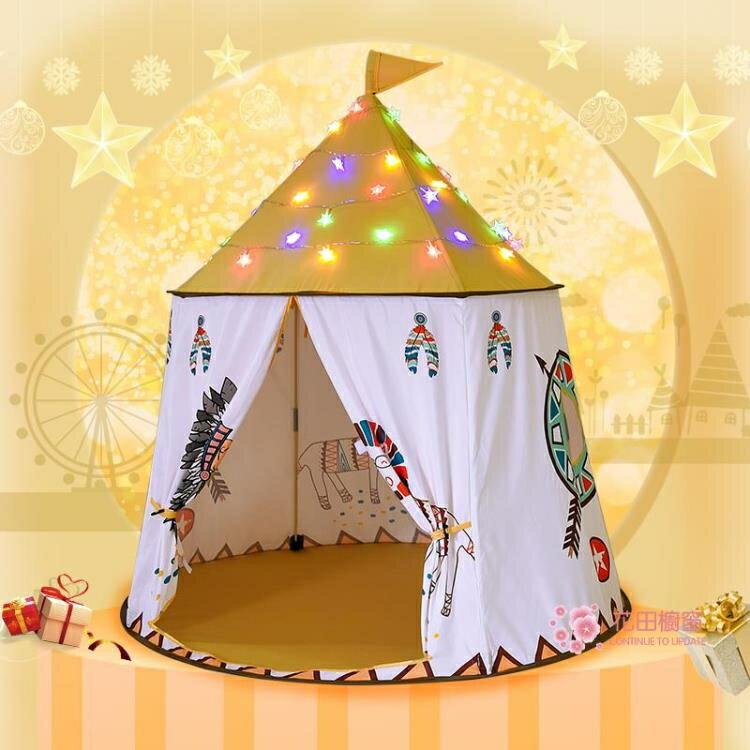 兒童帳篷 室內游戲屋家用兒童兒童印第安獅子城堡玩具屋男女孩玩具T【全館免運 限時下殺】
