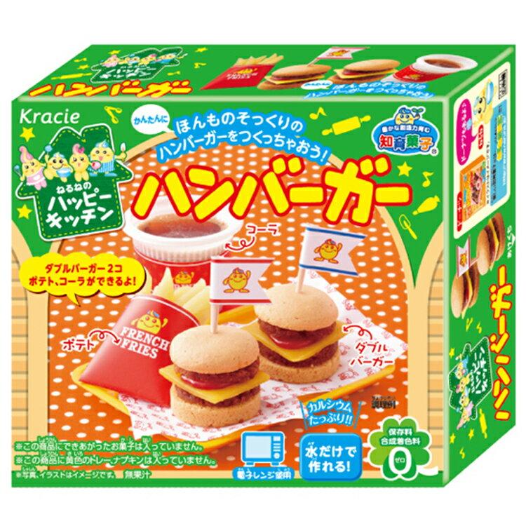 日本 Kracie 知育菓子 快樂DIY漢堡達人(22g)【庫奇小舖】