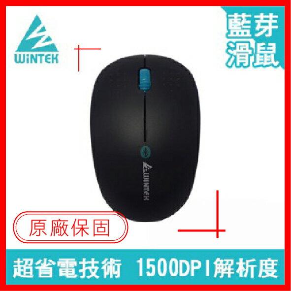 文鎧 WINTEK 6100-2 無線 藍芽滑鼠 公司貨 原廠保固 無線滑鼠 省電 光學滑鼠 滑鼠 藍芽 人體工學