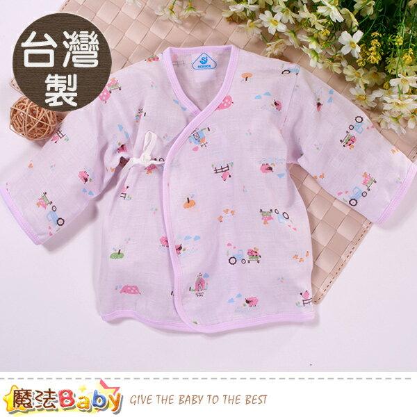 嬰兒內著 台灣製純棉紗布四季穿護手肚衣~b0195