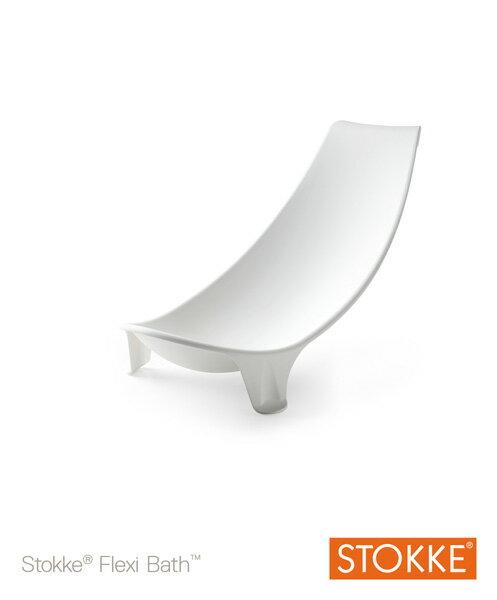 丹麥 Stokke Flexi Bath Support 嬰幼兒折疊式浴盆 專用浴架 *夏日微風*