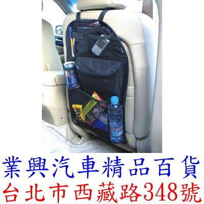多功能汽車椅背收納置物袋椅背袋 共有七個置物口袋 (5J2-1)