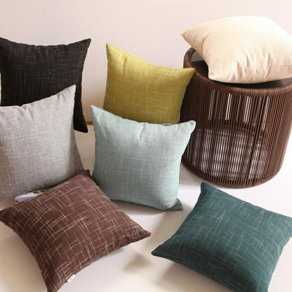 抱枕現代簡約純色亞麻抱枕夏季清涼沙發靠墊床頭大號靠背辦公室腰靠萌萌