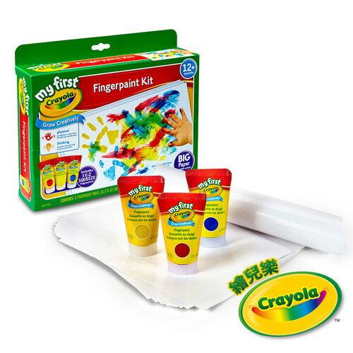 《 美國 Crayola 繪兒樂 》幼兒可水洗手指畫顏料組