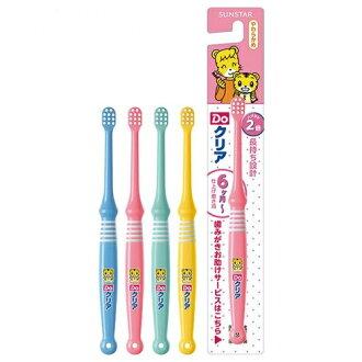 日本 SUNSTAR 巧虎兒童牙刷 6個月以上 德國製*夏日微風*