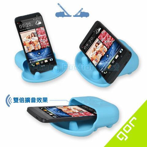 【GOR原創設計】大嘴巴猴多功能手機擴音器 手機支架 支撐架 喇叭 手機腳架 懶人支架 Z3 M8 iPhone 6