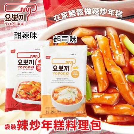 韓國 YOPOKKI 袋裝 辣炒年糕料理包 (2人份) 年糕   N102489