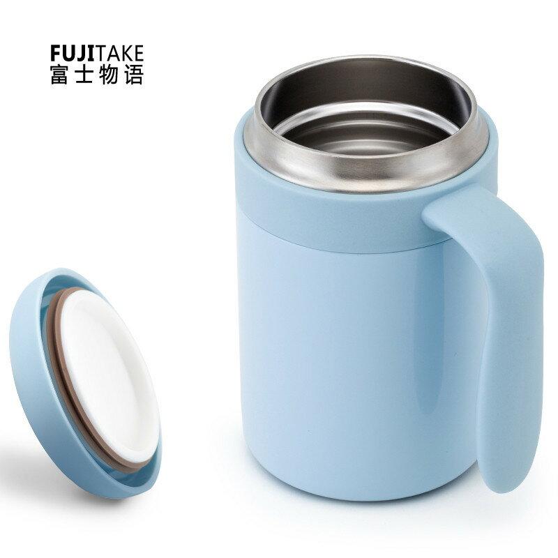 日本簡約杯子辦公室情侶保溫杯高檔不銹鋼男