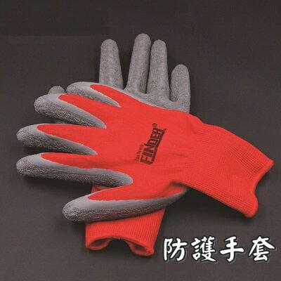 防護手套 絕緣手套-耐磨損防滑耐酸鹼安全工作手套73pp513【獨家進口】【米蘭精品】 0