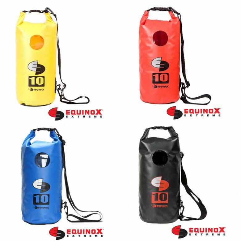 【露營趣】EQUINOX 多功能100 防水袋 10公升 (素色) 逃難 溯溪 巴里島 浮潛 海釣 游泳 衝浪 側背 防水袋 111102